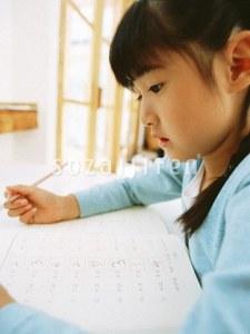女子ブルー勉強